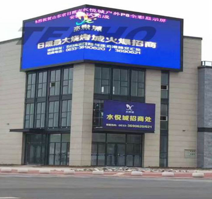 Led Wall Pixel Pitch for Building curtain wall