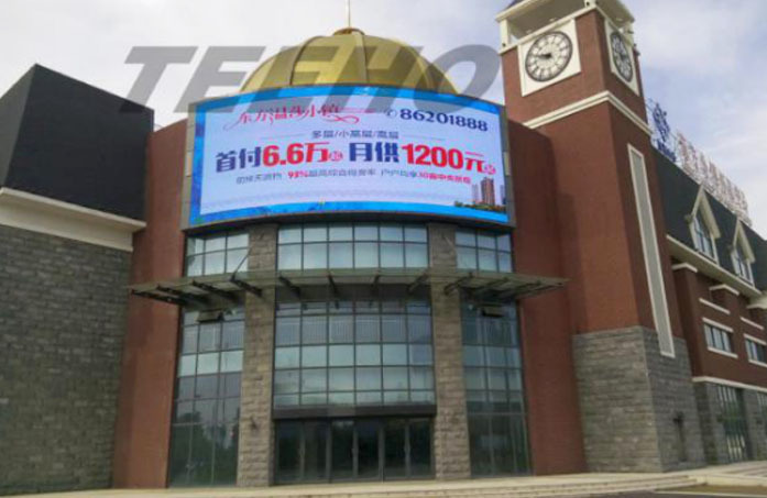 Led Video Wall for Municipal engineering